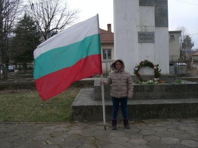 Трети март - Национален празник на Република България - Изображение 5