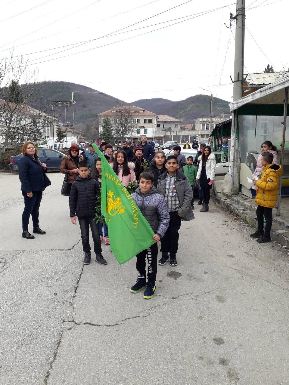3 март Национален празник на Република България - голяма снимка