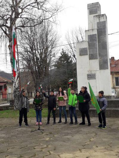 Национален празник на Република България - Изображение 2