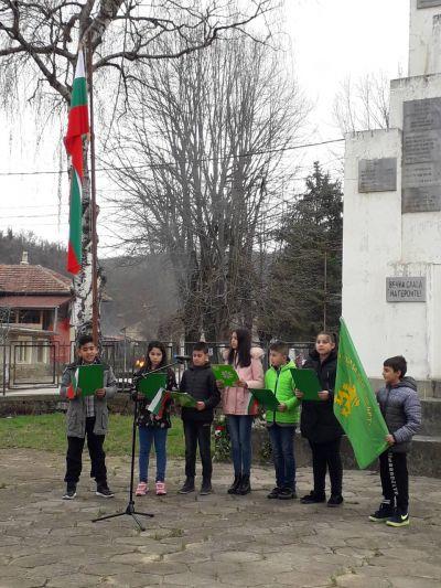 Национален празник на Република България - Изображение 4